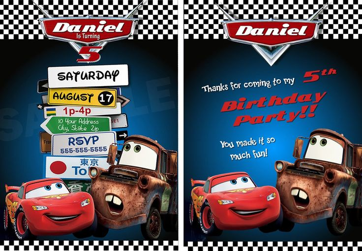 Cars 2 Invitations Printable Free cars Pinterest – Printable Cars Birthday Invitations