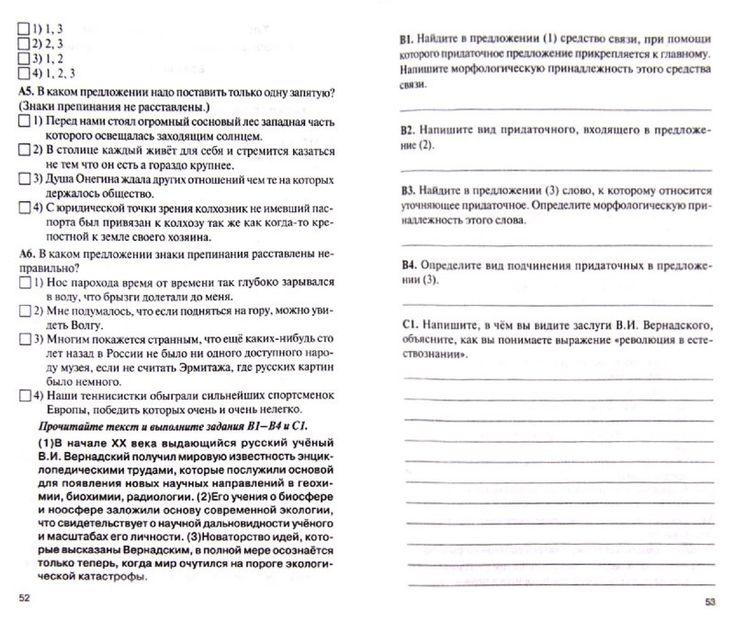 Физика 9-11 класс пособие для общеобразовательных учебных заведений степанова г.н