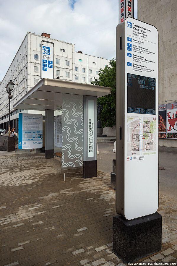 Новая московская остановка – varlamov.ru