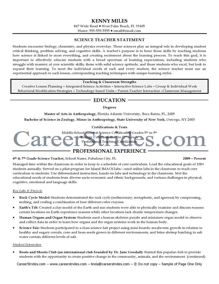 elementary education major resume