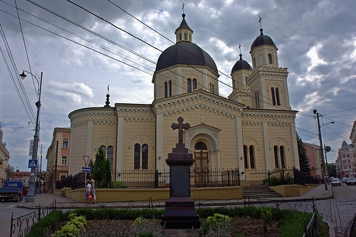 The Cathedral of St.Paraskeva of Serbia I. Eastern Orhtodox (Kiev ...