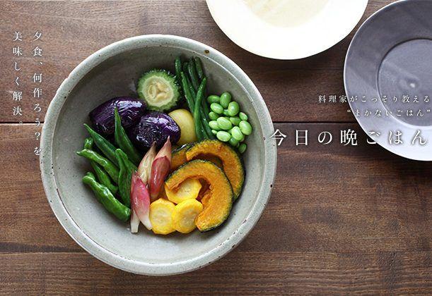 夏野菜の揚げ南蛮のレシピ。 今の時期に食べたい夏野菜をたっぷりと使ったメニュー。丁寧な下ごしらえで野菜の特徴をより活かそう。