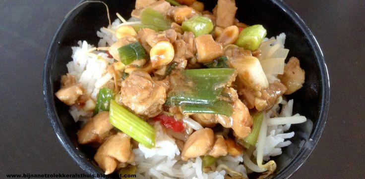 kip kung pao - kip met pinda's en sichuanpeper- bijnanetzolekkeralsthuis