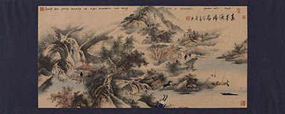 Artist : GUAN WEI, Early One Spring Morning at Tiger Mountain Ned Kelly Kills a Policeman,  $5,000 - 7,000