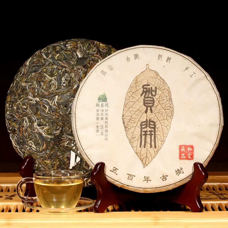 2014 Do Sale Promotion! Free Shipping! Five Hundred Years Old Trees Raw Puer Tea Cake 357g, Pu'erh, Yunnan Pu-erh Tea, Chinese