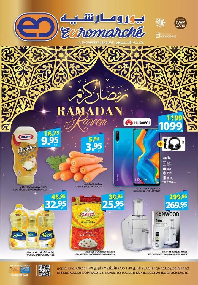 Pin By Saudi Markets Offers On عروض يورومارشيه Ramadan Kraft Offer