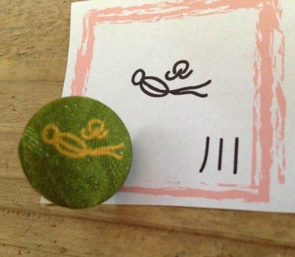 象形文字のひとつであるトンパ文字を着物地に染めて、一つ一つ手作りしたくるみぼたんのピンズです。「なるほど」と思うものから「この形でこの意味?」と不思議なものま...|ハンドメイド、手作り、手仕事品の通販・販売・購入ならCreema。