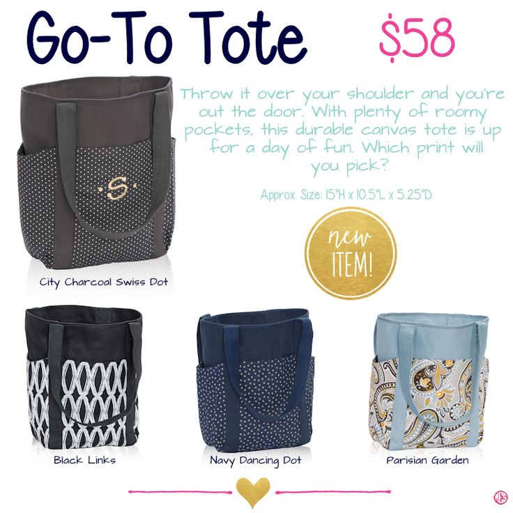 Go-To Tote by Thirty-One. Fall/Winter 2015. Click to order. Join my VIP Facebook Page at https://www.facebook.com/groups/1603655576518592/
