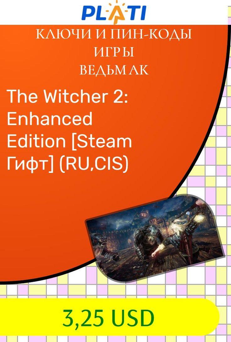 The Witcher 2: Enhanced Edition [Steam Гифт] (RU,CIS) Ключи и пин-коды Игры Ведьмак