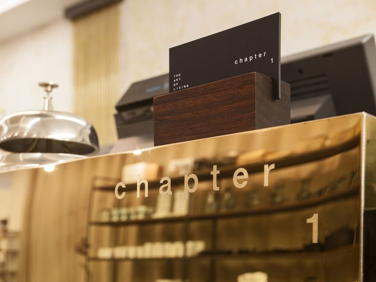 Chapter 1 — POST SEOUL