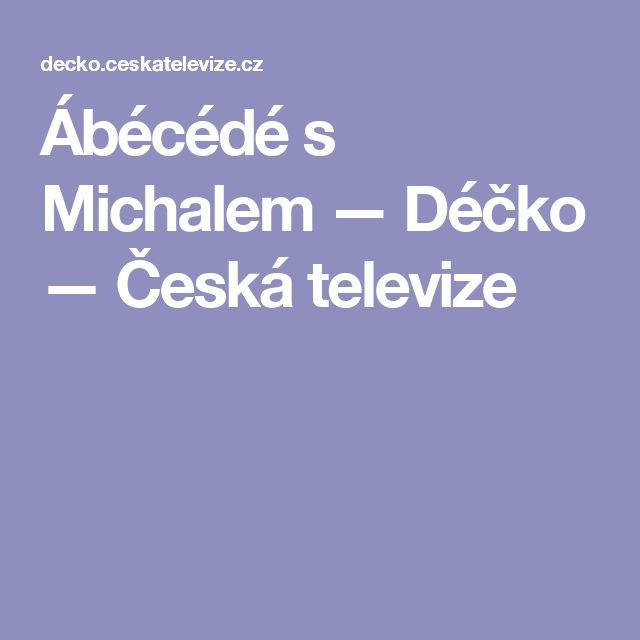 Ábécédé s Michalem — Déčko — Česká televize