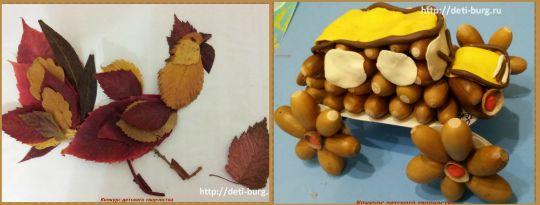 Поделки на конкурс детского творчества: машина из желудей и аппликация из листочков.