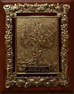 Панно Денежное дерево - Панно на деревянной подложке <- Панно и рамки - Каталог | Универсальный интернет-магазин подарков и сувениров