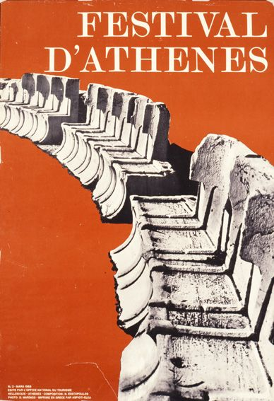VISIT GREECE| 1960' GNTO posters #greece #Athens #Festival