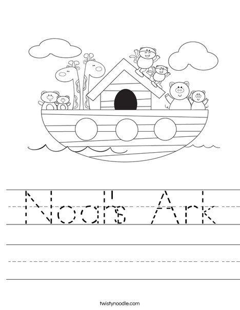 Noahs Ark Worksheet From TwistyNoodle
