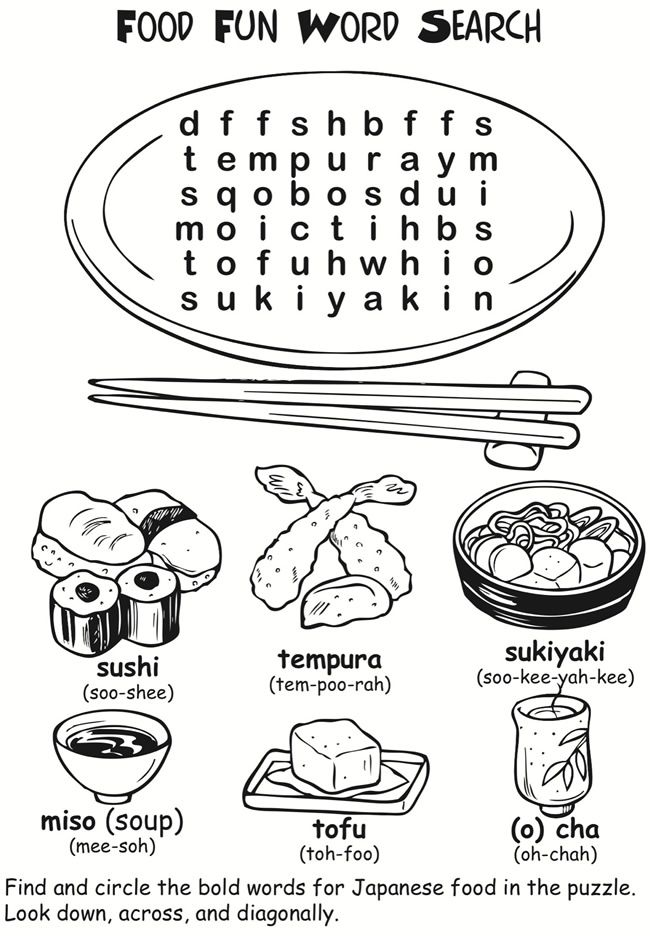 Worksheet Japanese Activity For Kids 39 best japan for kids images on pinterest japanese culture dover publications activity page
