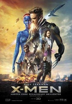 X-MEN: ΗΜΕΡΕΣ ΕΝΟΣ ΞΕΧΑΣΜΕΝΟΥ ΜΕΛΛΟΝΤΟΣ - X-MEN: DAYS OF FUTURE PAST