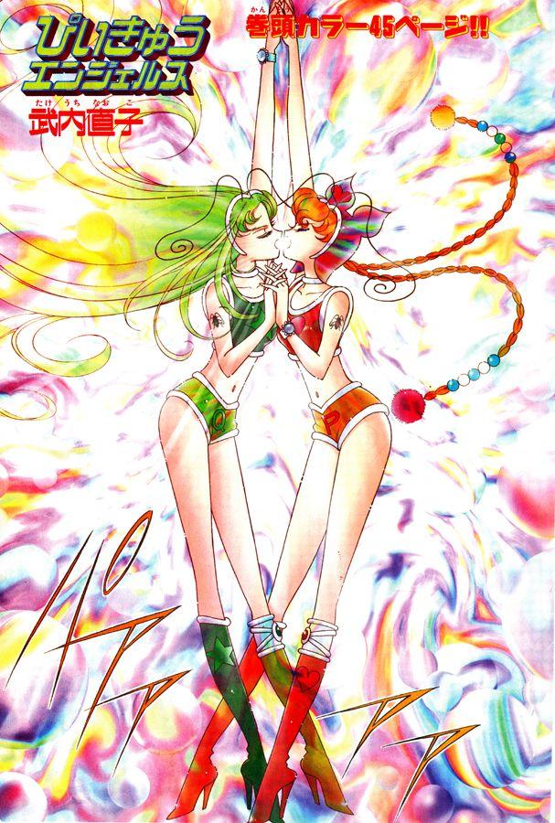"Art from ""PQ Angels"" manga series by artist & ""Sailor Moon"" creator Naoko Takeuchi."