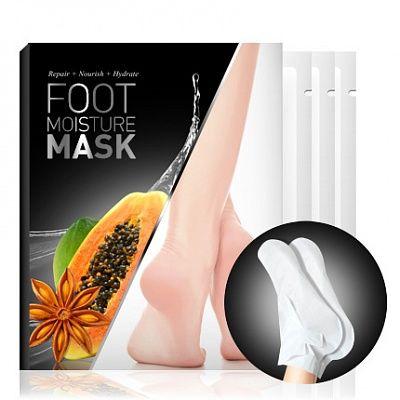 CAILYN Foot Mask Увлажняющая маска для ног купить в интернет магазине beautydrugs.ru