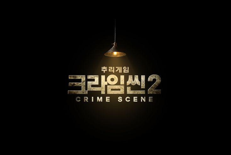 JTBC CRIME SCENE s1,2 on Behance