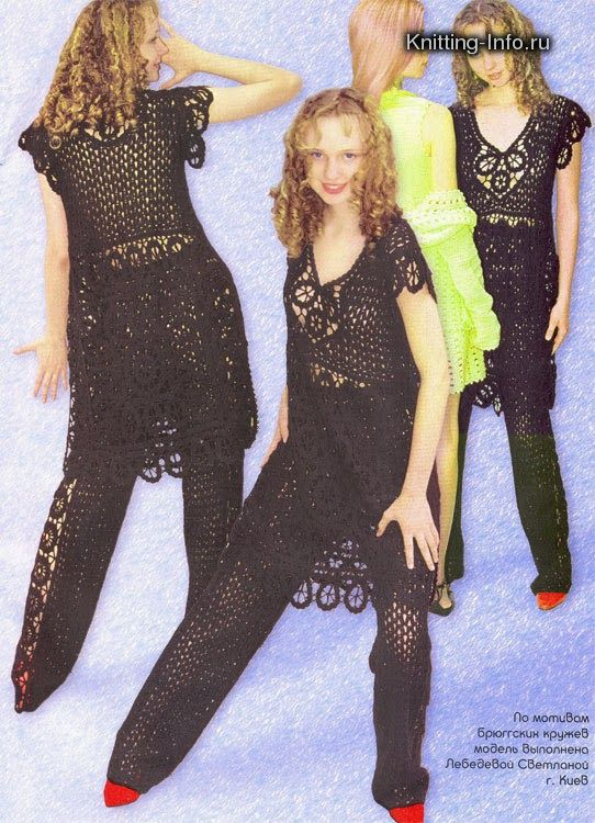 59 best crochet women dresses images on pinterest crochet dresses crochelinhasagulhas croch vintage fandeluxe Gallery