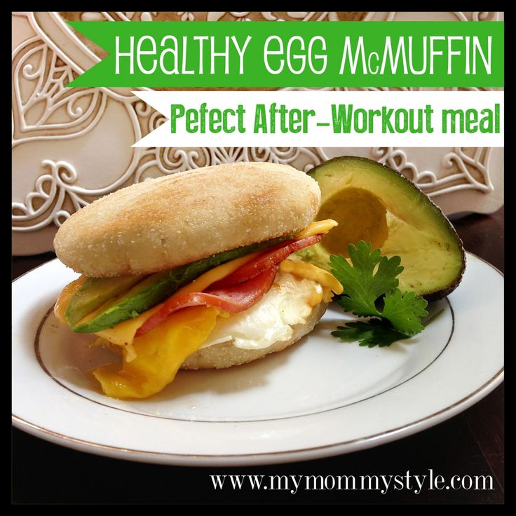 Perfect After-workout meal; Healthy Egg McMuffin-- perfect for my egg mcmuffin machine! :)