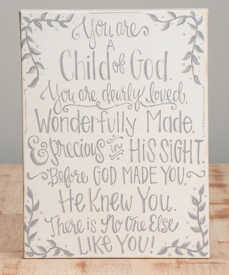 Look at this 'You Are a Child of God' Wrapped Canvas on #zulily today!