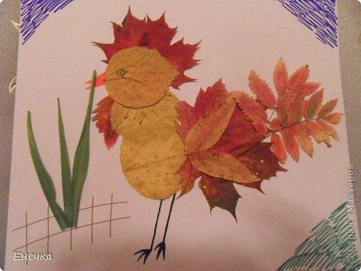 Листья поделки в детский сад