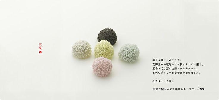 http://taneya.jp/home/index.html