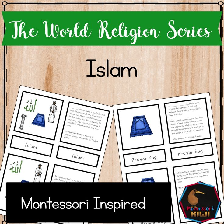 Islam 5 part cards montesssori inspired