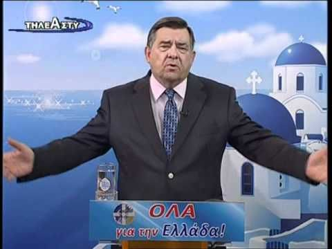 ΚΑΡΑΤΖΑΦΕΡΗΣ (27-04-2012) - ΟΧΙ ΣΤΟ ΤΖΑΜΙ