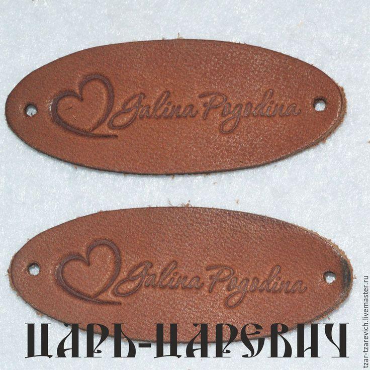 Купить Комплеки бирка кожа и Этикетка жаккрдовая с логотипом - комбинированный, этикетка, этикетка жаккардовая