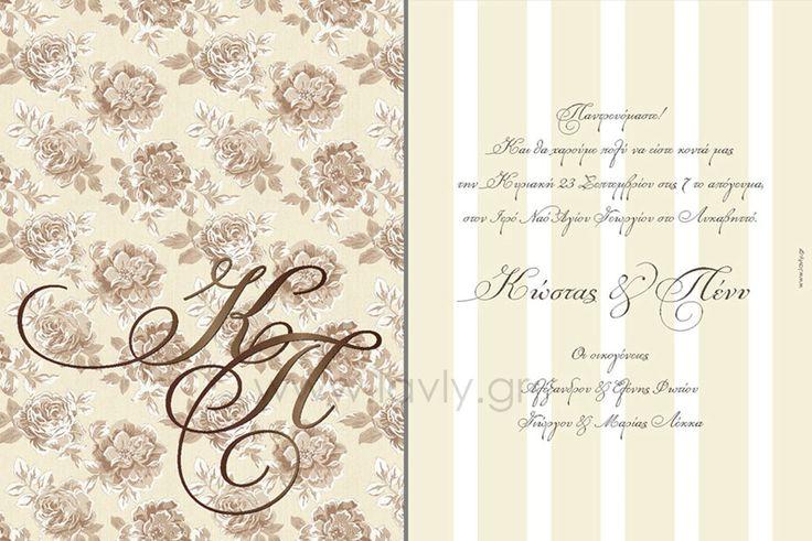 Γάμος Book1 : Προσκλητήριο W1 No6