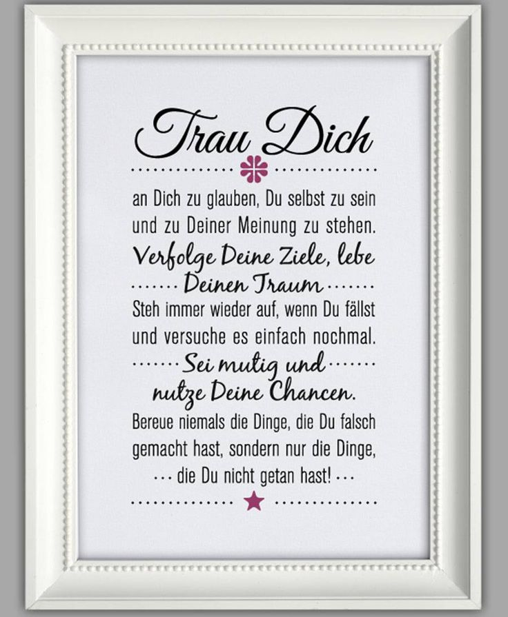 "SMART-ART ★ Kunstdruck ""Trau dich"""