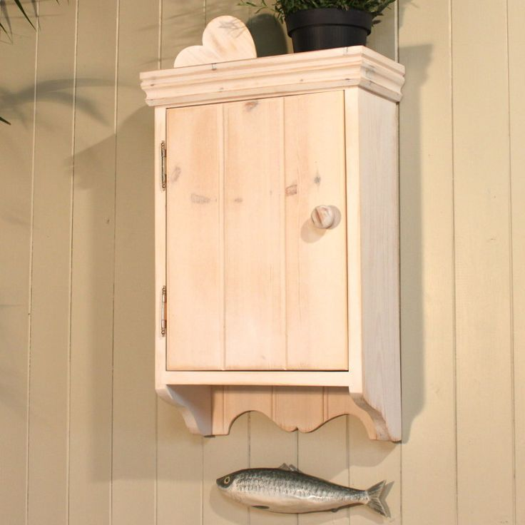 Bathroom Cabinets Little Rock Ar: 33 Best Images About Bathroom Storage Cabinet On Pinterest