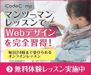 【保存版】商用利用可!漢字も使える無料の日本語/和文フリーフォント114   co-jin