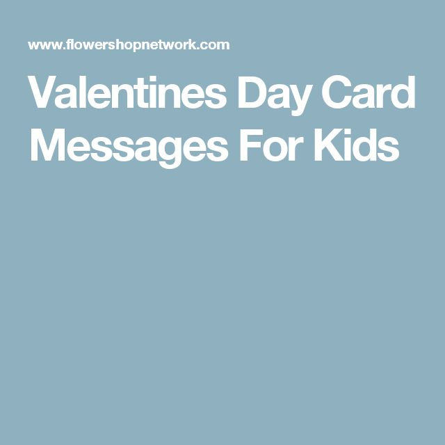 478 best images about Card Verses – Valentines Card Verses