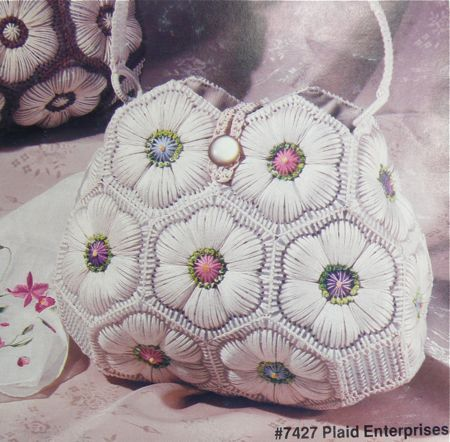Plastic Canvas Bear Free Patterens | Free Easter Plastic Canvas Patterns – Catalog of Patterns