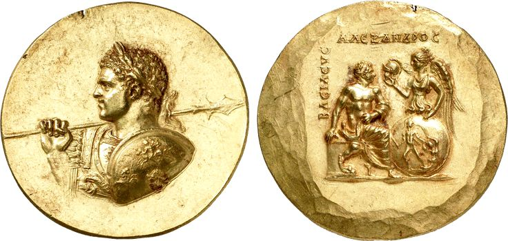 Olympic medal (?). Ꜹ, 65.12 g, 48 mm, 1 h, Beroia (?), Macedonia, c.215-243. Laureate, cuirassed bust of Caracalla left, holding a spear over his right shoulder and a shield with the image of diademed Alexander the Great, prancing left and thrusting at a lion. / ΒΑCΙΛΕVC ΑΛΕΞΑΝΔΡΟC. Alexander seated right, receiving a helmet from Victory, who is standing left, her left hand resting on a shield with the picture of Achilles, dragging Penthesilea by her hair; his sword drawn. Ex Abu Qir hoard.