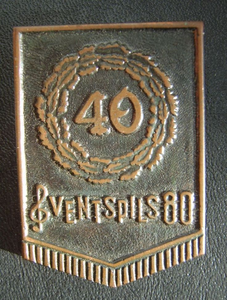 Latvia Ventspils 80 Celebrities 40th Latvian Song Dance Festival RARE badge pin