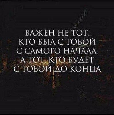 Фотографии Лучшие мысли всех времен и народов - Мой Мир@Mail.ru