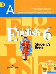 решебник по татарскому языку 8 класс асылгараева