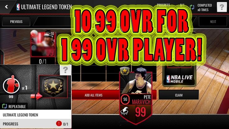 10 99 OVR PLAYERS EXCHANGED FOR 1 99 OVR PLAYER! 99 OVR PETE MARAVICH! 9...