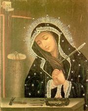 ANTONIO SALAS Célebre pintor quiteño nacido en el año 1780, hijo del Sr. Juan Salas y de la Sra. Josefa Avilés.