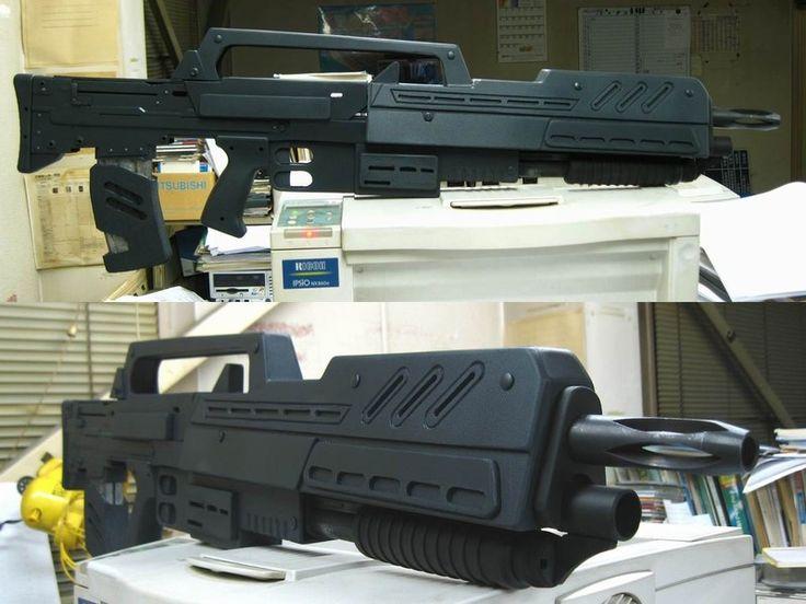 Starship Troopers Gun Replica