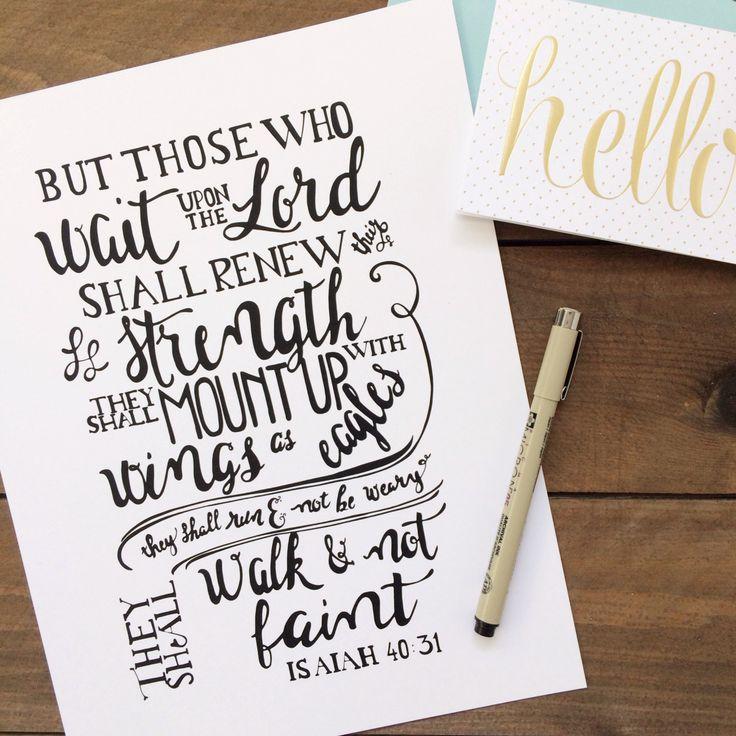 Isaiah 40:31 Printable Art Print by poppyquinn on Etsy