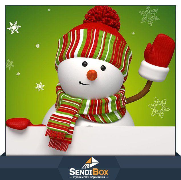 Приветствуем, уважаемые подписчики😊😊😊 Вот и наступил самый долгожданный день в году🎄🎄🎄  Искренне поздравляем вас 🎁с Новым Годом и Рождеством🎁 Пусть в 2017 году открываются новые горизонты и будут достигнуты поставленные цели🎉  Желаем процветания вашему бизнесу и росту конверсии👍👍👍 С наилучшими пожеланиями, команда Sendi Box ✉️  #emailмаркетинг #маркетинг #email #emailmarketing #sendibox #рассылка #бизнесбезграниц #продвижениебизнеса #развитиебизнеса #увеличениеприбыли…