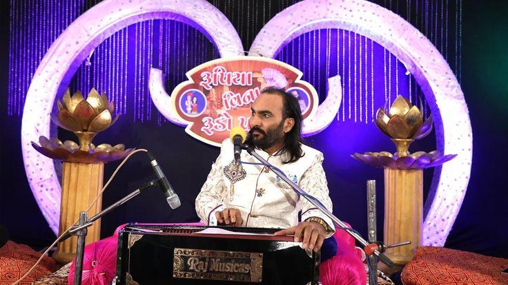 Sairam Dave ||Rupiya Vina Rudo Prasang||Part-2||New Gujarati Comedy 2017...