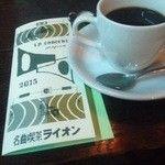 名曲喫茶ライオン - 渋谷/喫茶店 [食べログ]