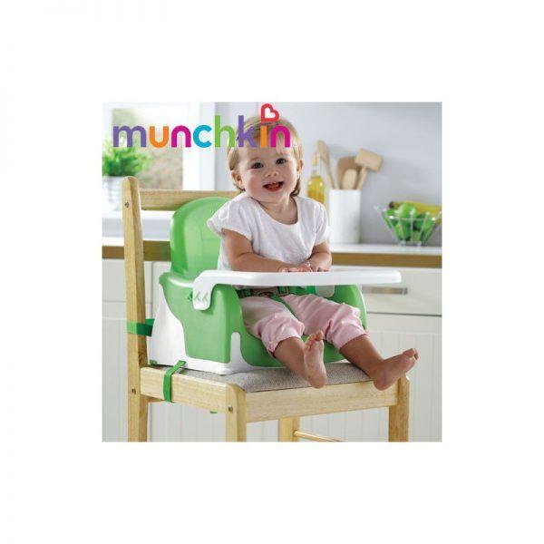 Munchkin – Booster pliabil Ajustabil PREMIUM